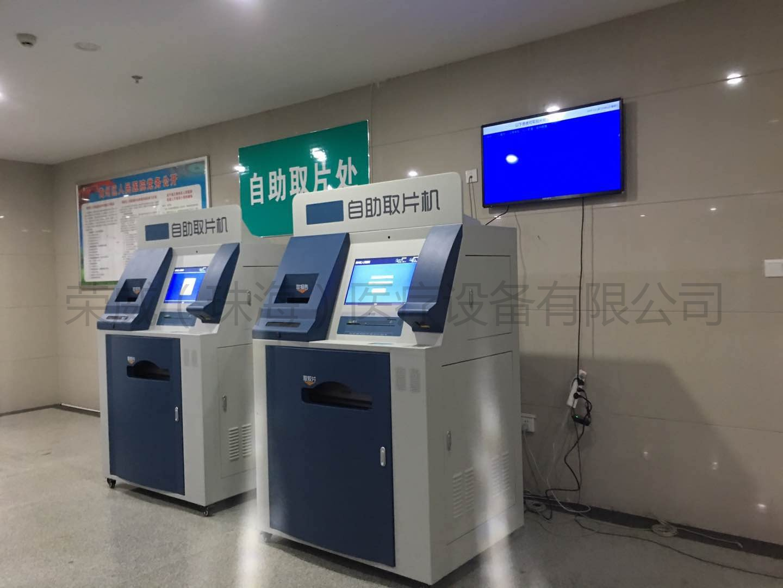 医院自助打印机解决病人排队问题
