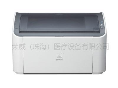 医用胶片打印机-激光打印机是怎么打印的
