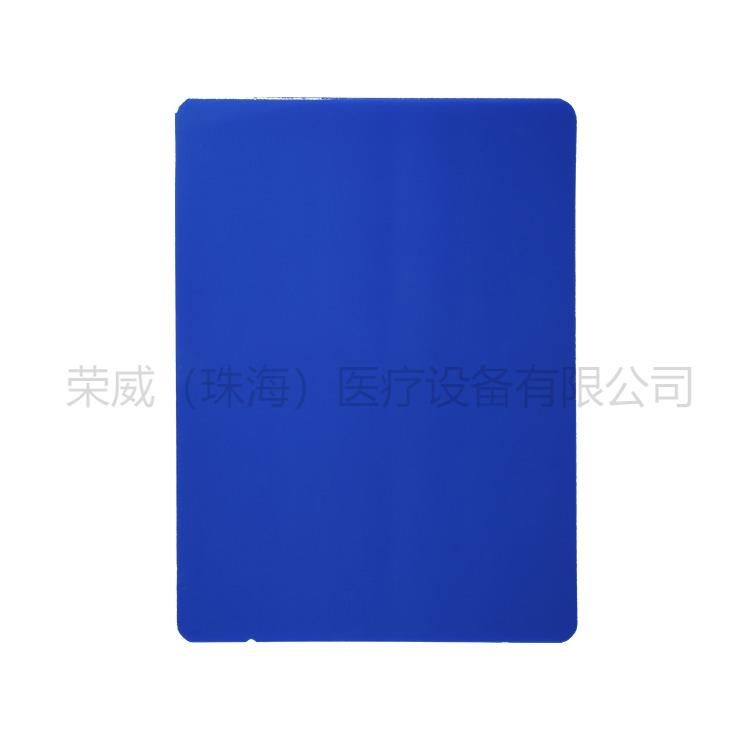 激光蓝基胶片