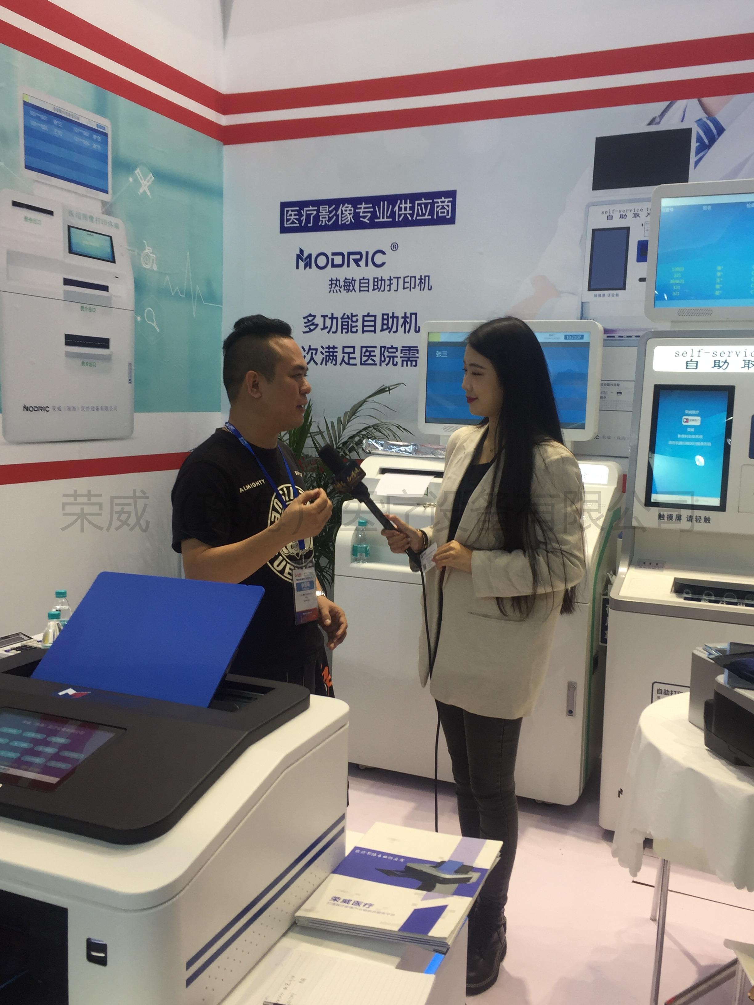 荣威中国国际医疗器械博览会之行完...