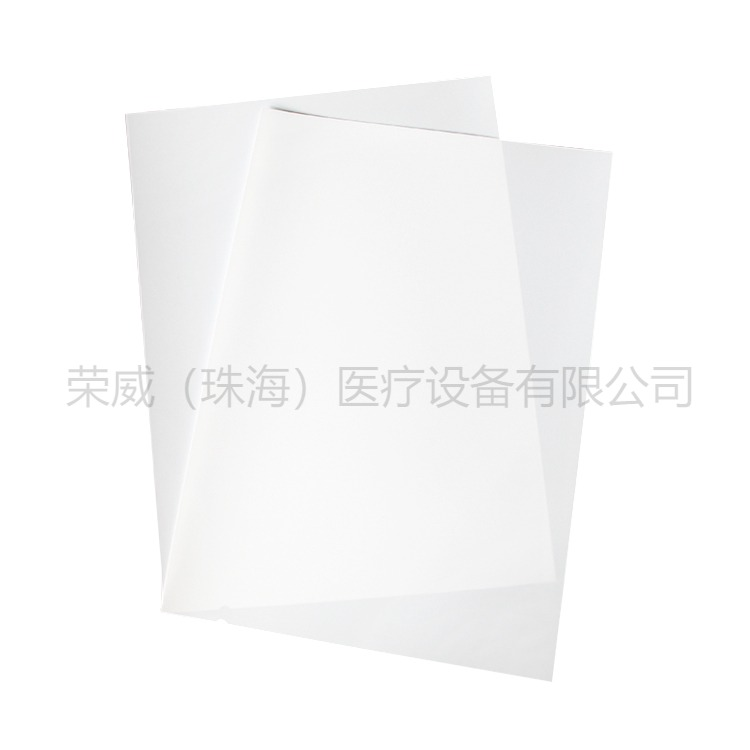 Medical white inkjet film