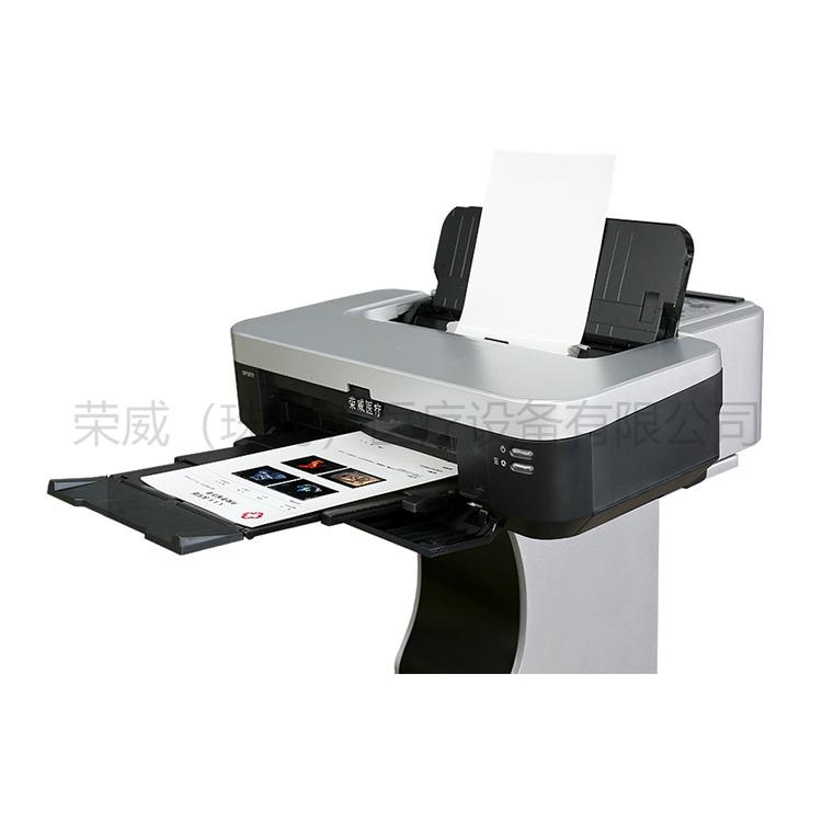 MP5670 Medical Inkjet printer