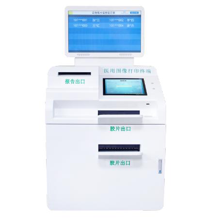 医院自助打印机助疫情防控常态化