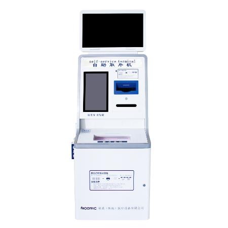 医用自助打印机-SP200