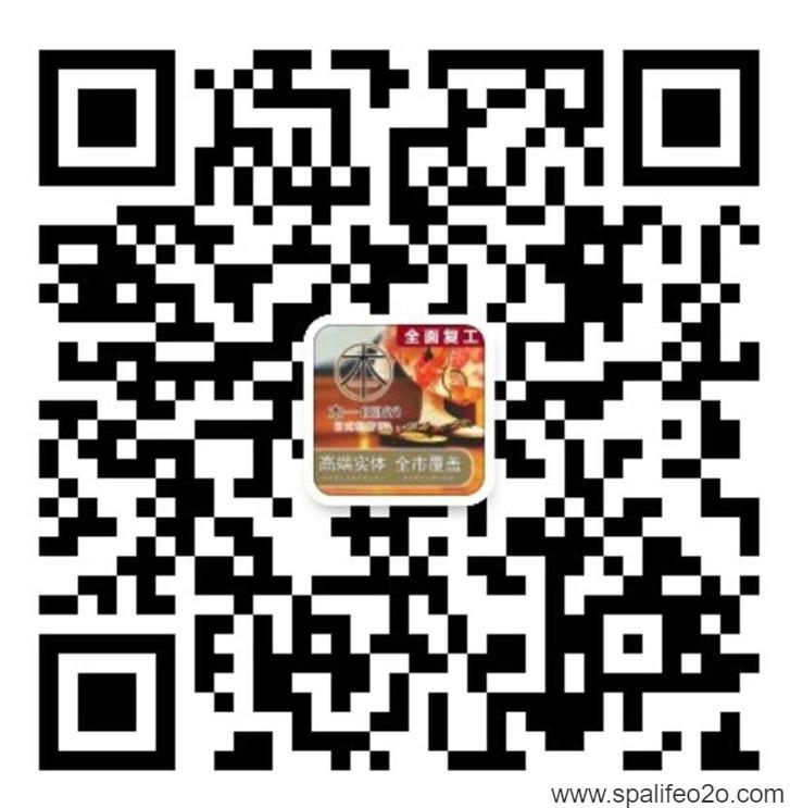 微信图片_20200720141021_副本