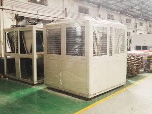 50P中央空调热泵机组