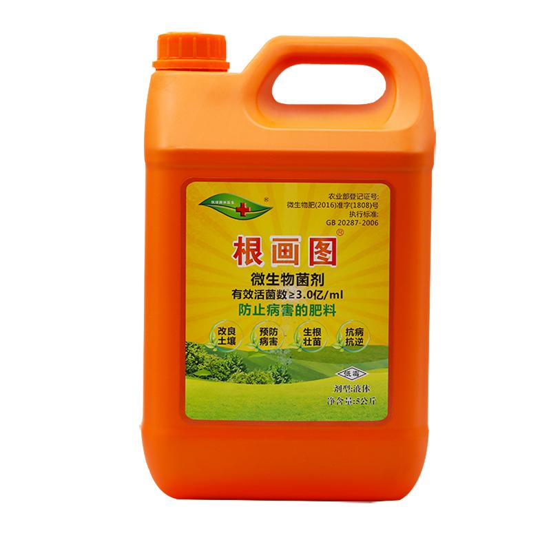 【根画图】土壤肥料生根壮苗 预防病害 改良土壤 抗病抗逆