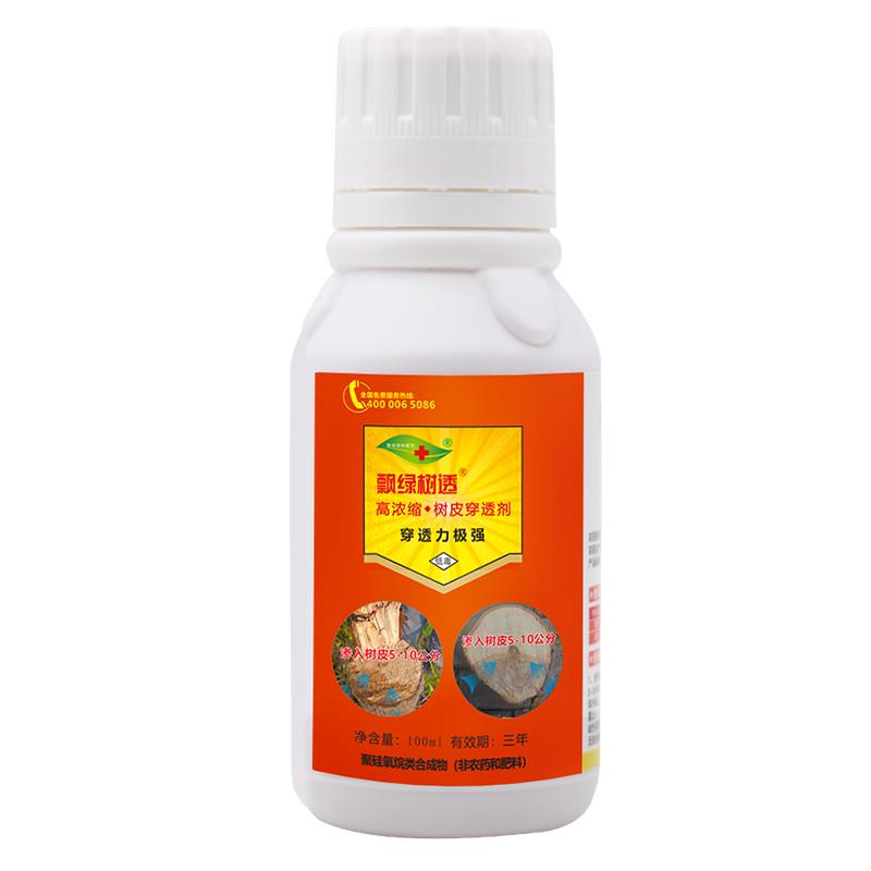 【飘绿树透】 提高农药对树皮穿透能力高效,快速,全面的防治蛀干害虫的功能