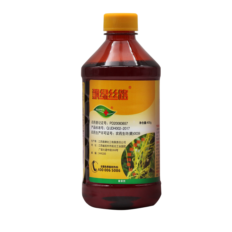 【飘绿丝路】园林植物菟丝子防治专利技术
