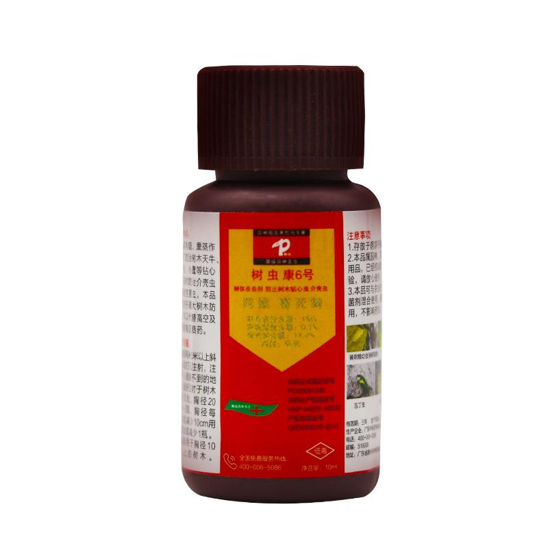 【树虫康6号】红棕象甲、天牛等蛀干害虫克星注射型