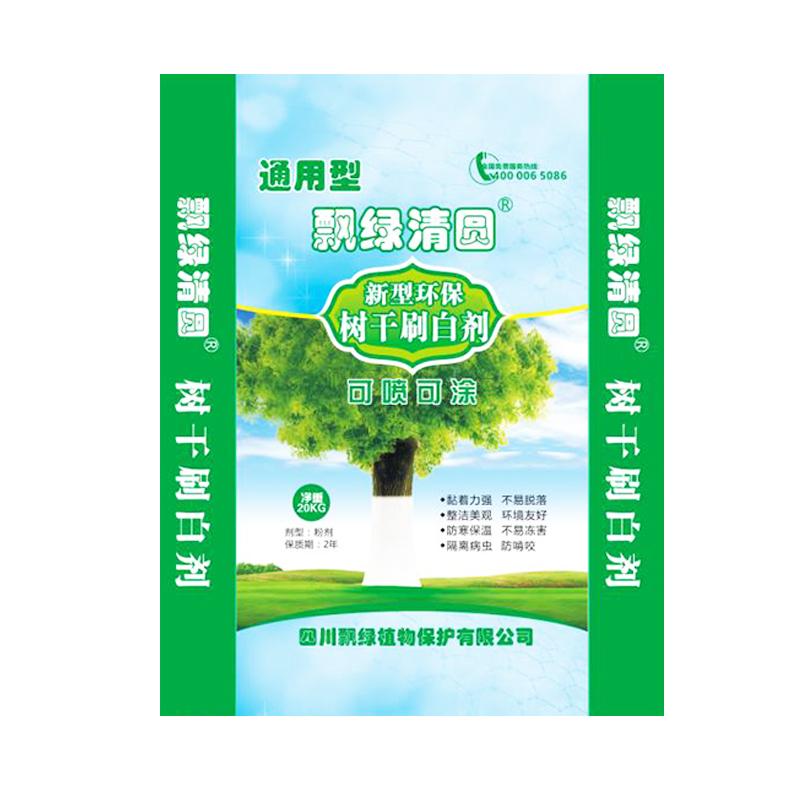 【飘绿清圆】园林树干刷白涂白剂 喷施型