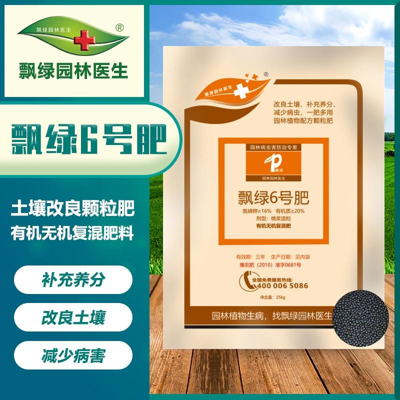【园林肥料篇】绿化苗木养护的施肥方法?
