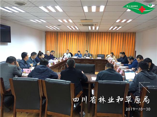 《四川省古树名木保护条例》立法听证会