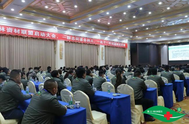 第二屆園林資材聯盟研討會在雲南成功召開