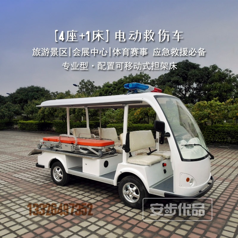 AB-LQJ050-IMAGE-2