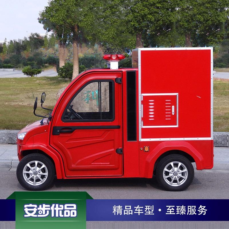 2座电动消防巡逻车