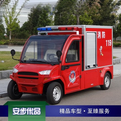 一吨水箱电动消防车