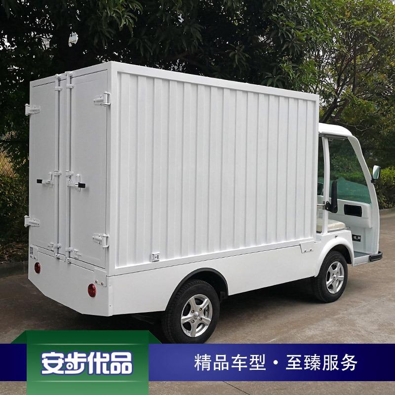 0.9吨两座箱式电动载货车