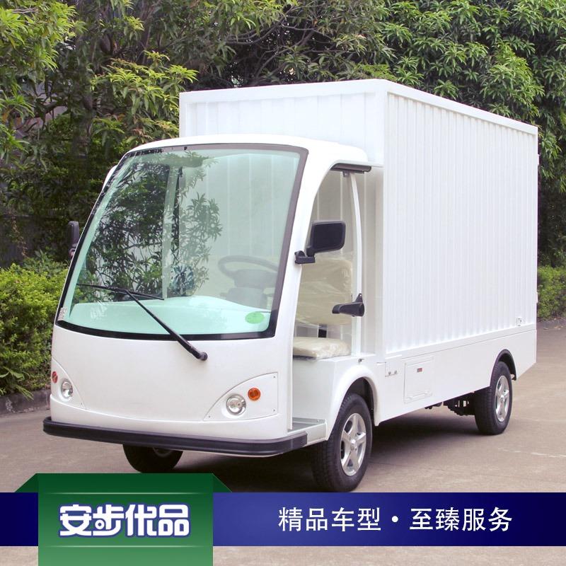 载重1.2吨电动箱式载货车