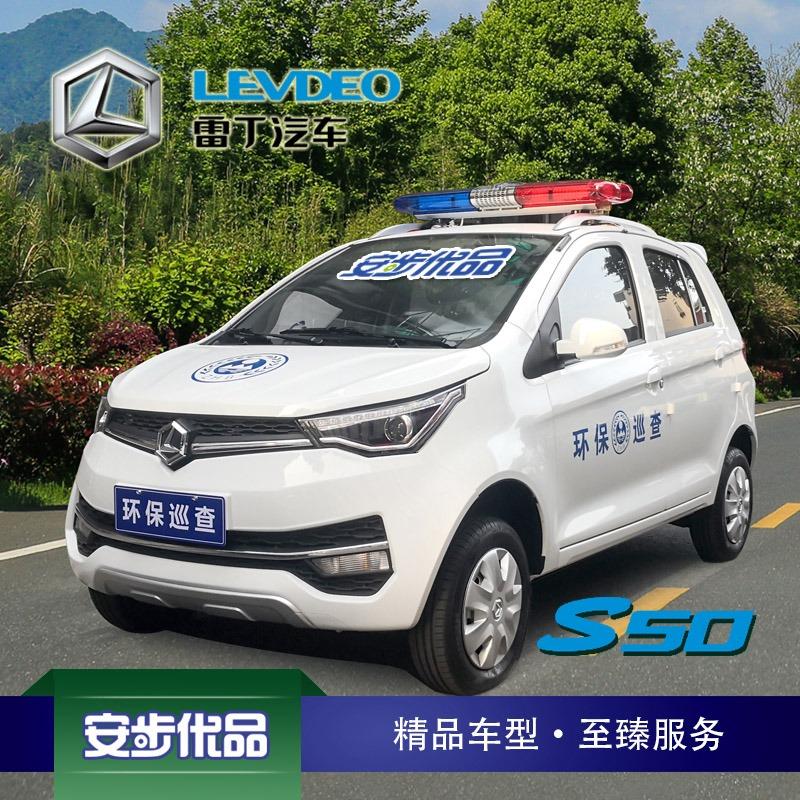 S50_HZB_800800_M_1
