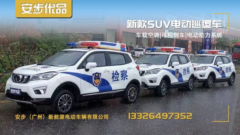 SUV-PATROL-IMAGE-3