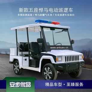 新款五座悍马电动城管执法车