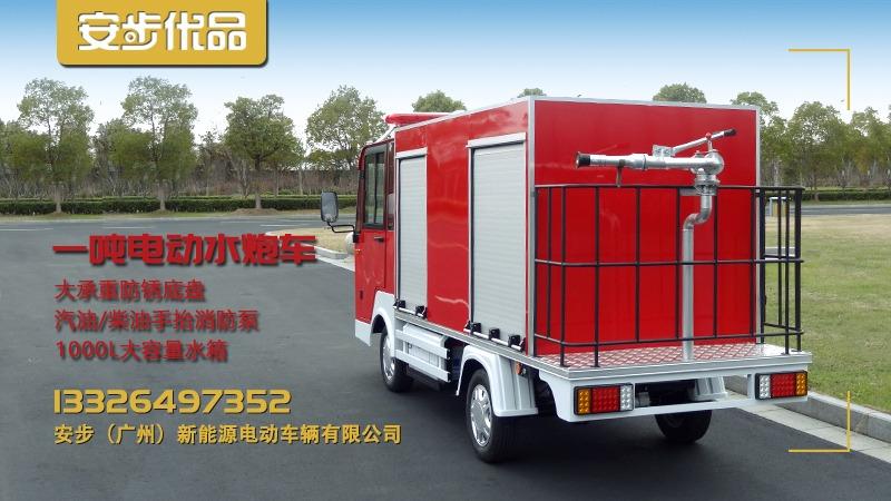 ABEV902D-FIRE-IMAGE-30
