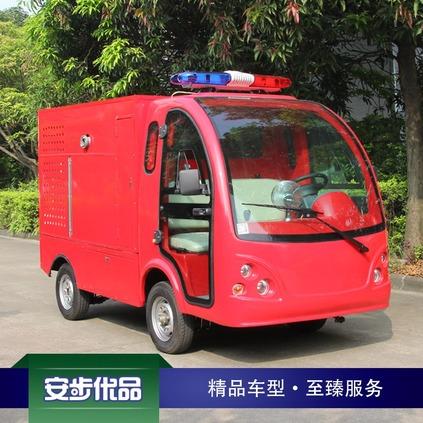 两座全封闭式微型电动消防车