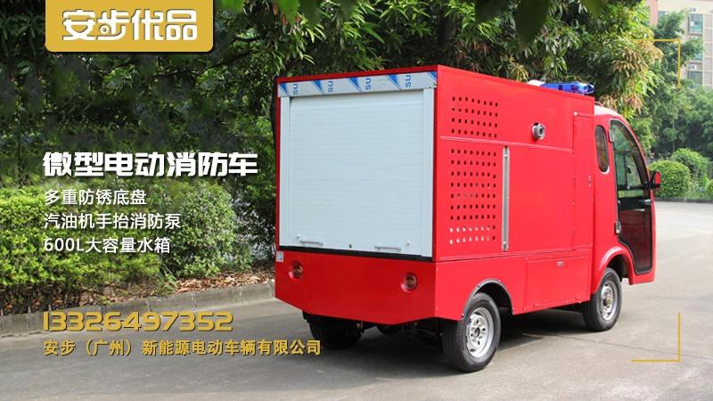 LQXF600-DOOR-IMAGE-30