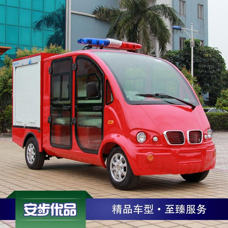 四座封闭式电动消防巡逻车