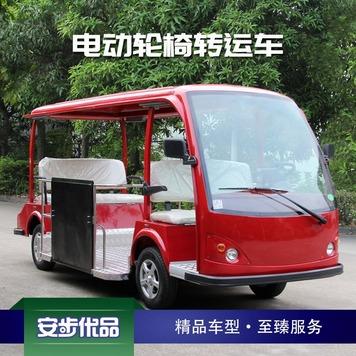 电动轮椅转运车