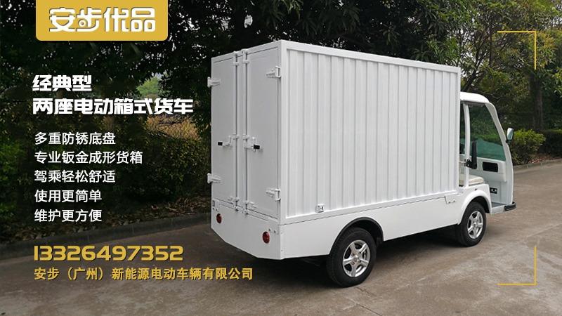 LQF090M-SS-TX-W-IMAGE-31