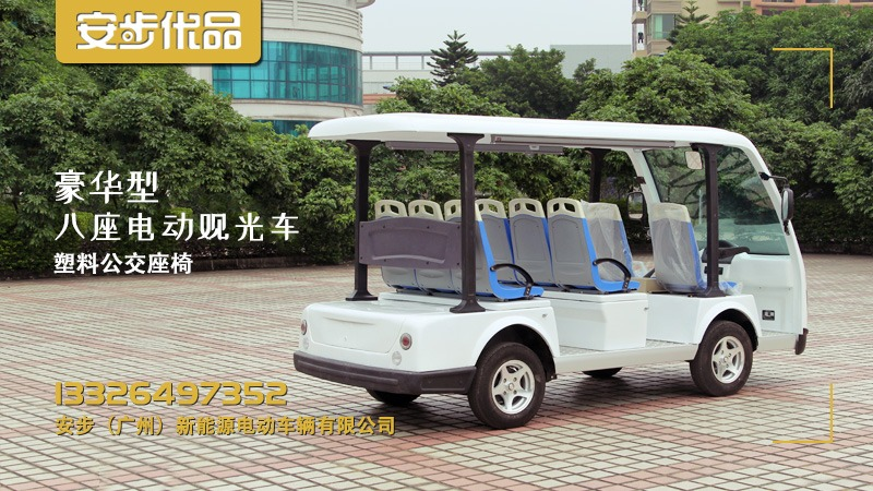 LQY083A-BUSSEAT-W-IMAGE-31