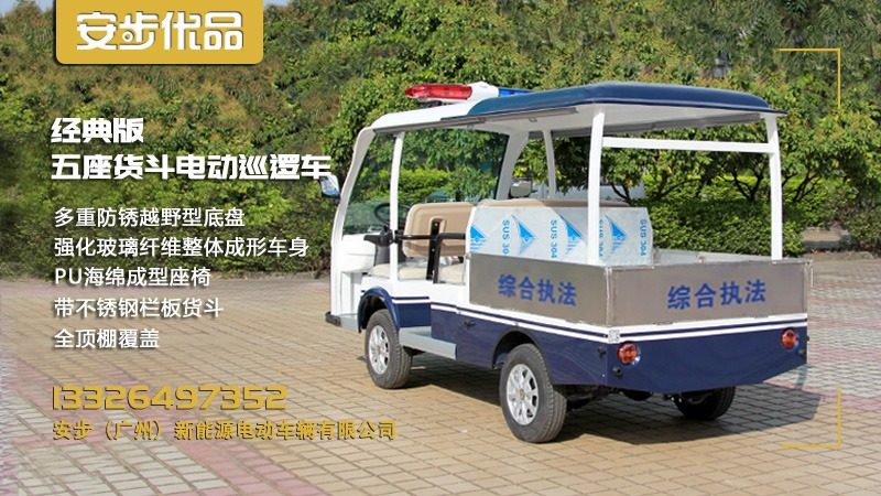 LQF090-DS-QD-BW-PU-ZH-IMAGE-31