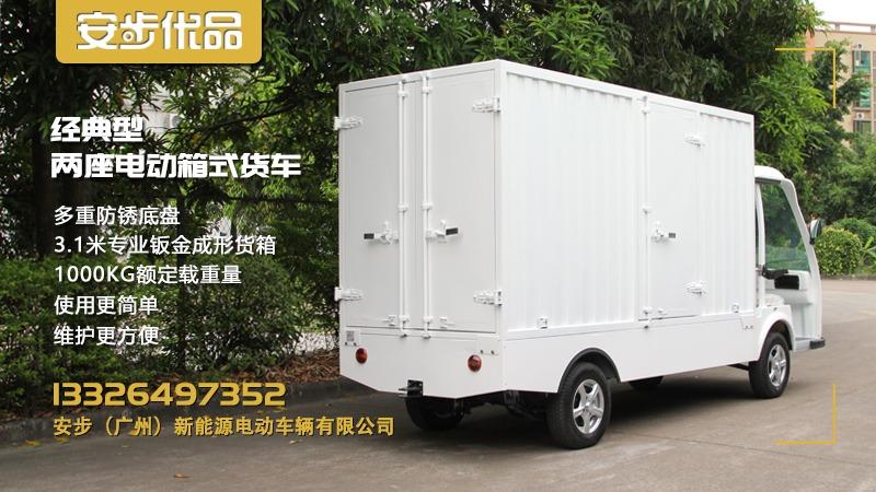 LQF120M-TX-W-IMAGE-31