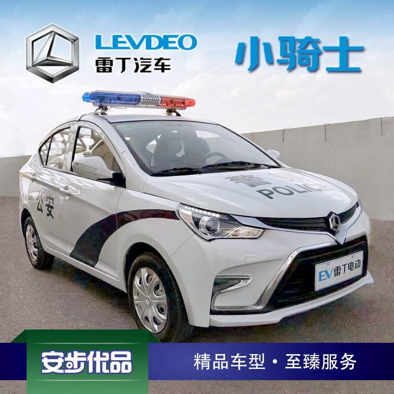 LEVDEO-XQS-8H8H-1