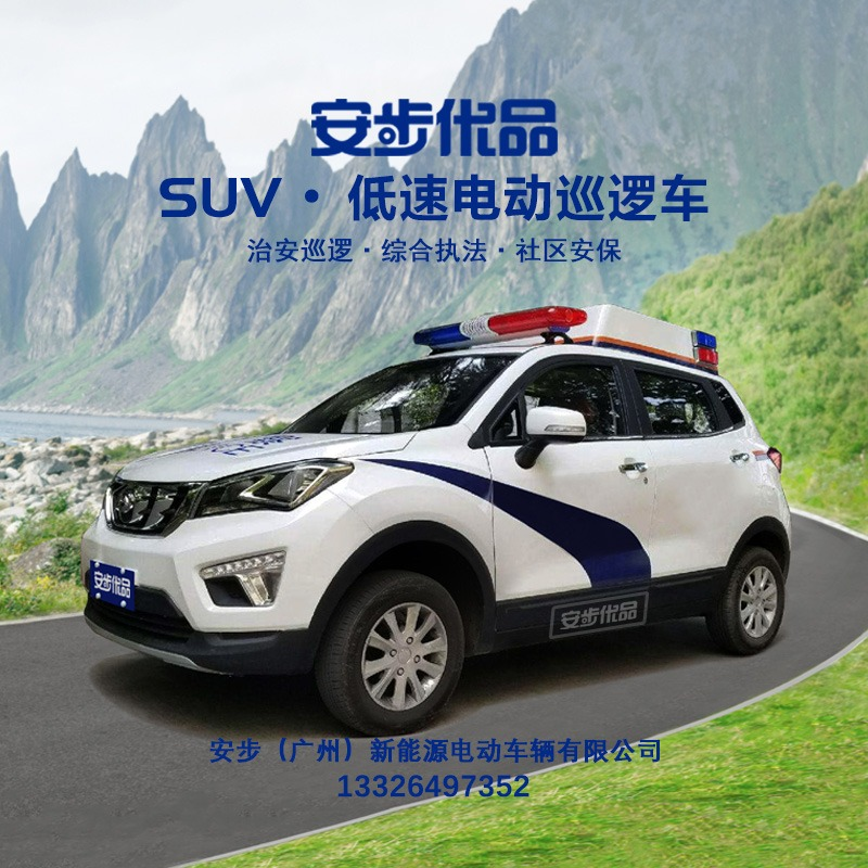 SUV-PATROL-IMAGE-2_20200515_211800714