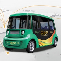 无人巴士、环卫机器人解锁城市生活新模...