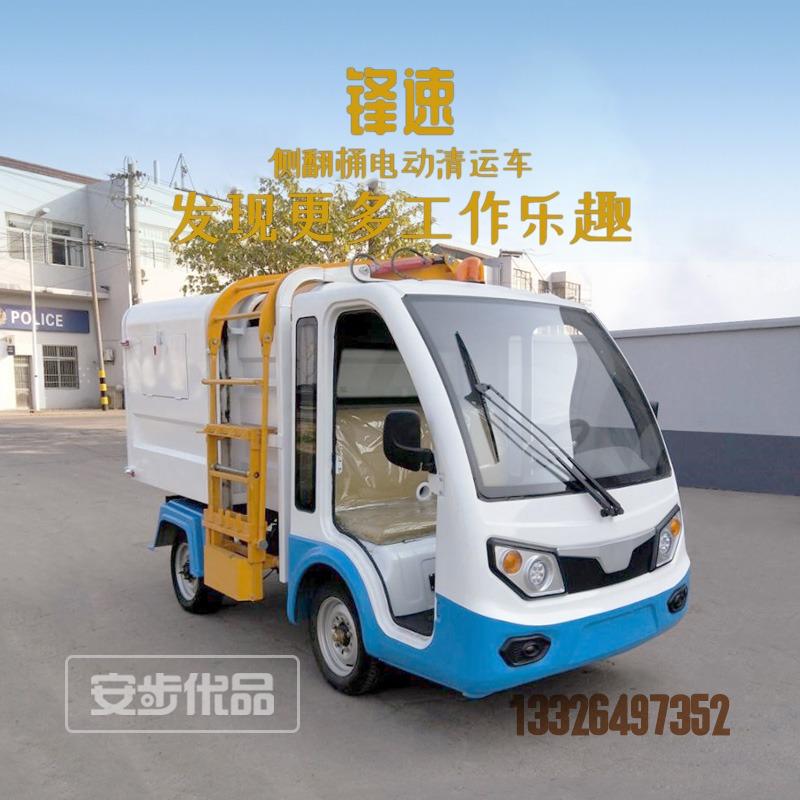 EV502C-IMAGE-2