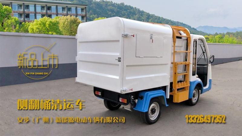 EV502C-IMAGE-3