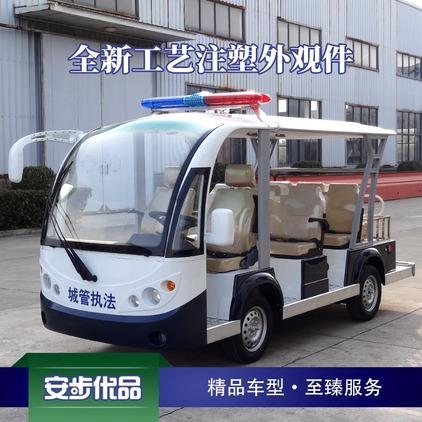 ABS注塑件新款八座电动巡逻车