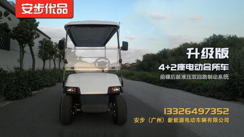 ABEV406B-W-IMAGE-3