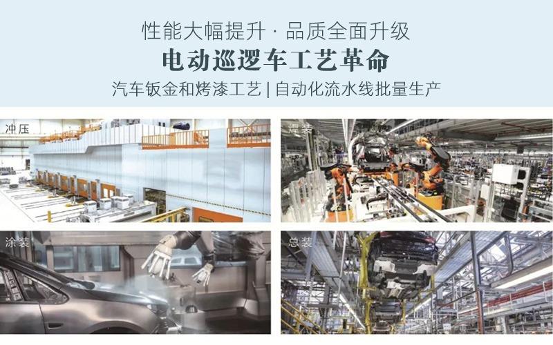 manufacture_20200926_223244393