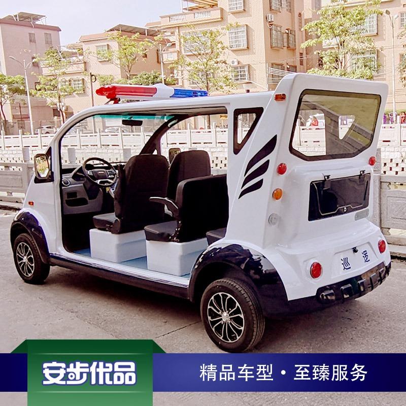 新款钣金车身八座电动巡逻车