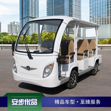 新款八座注塑车身电动观光车