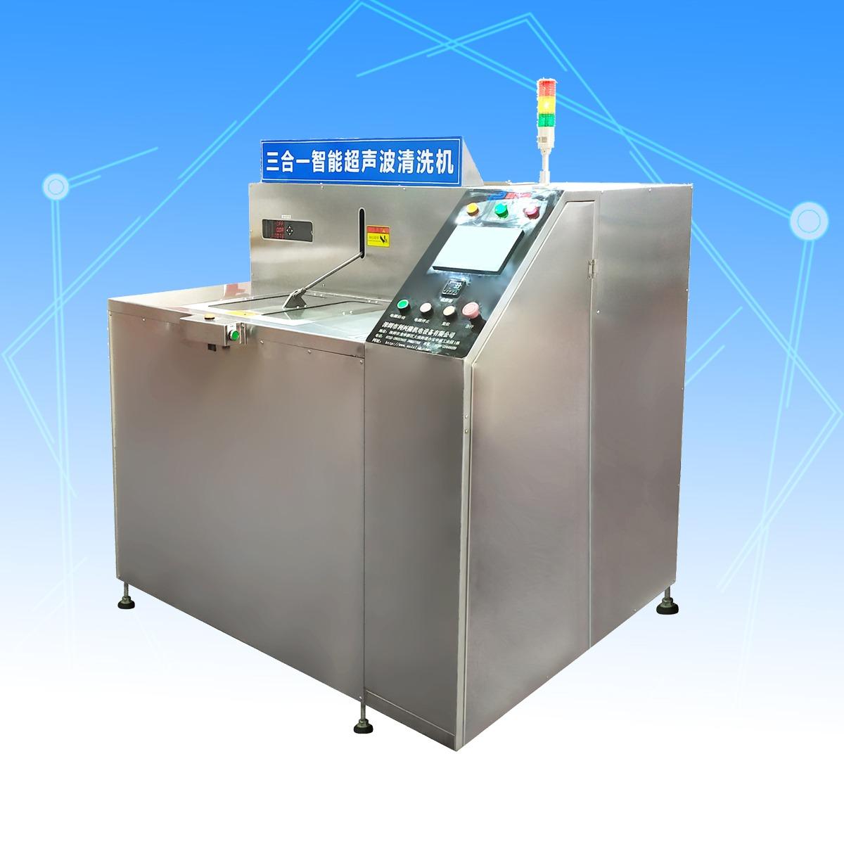 智能超聲波噴淋清洗機