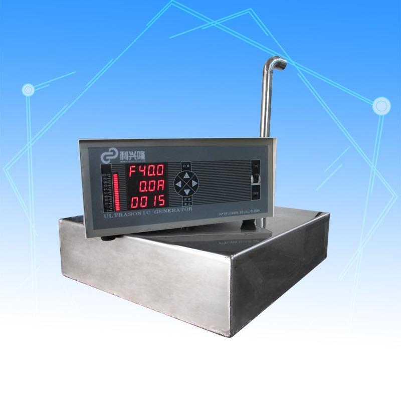 浸入式超声波振板 / 超声波发生器