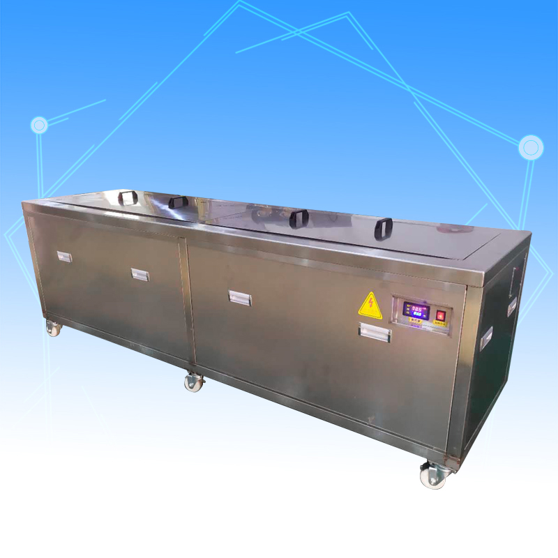 五金/电子零件超声波清洗机