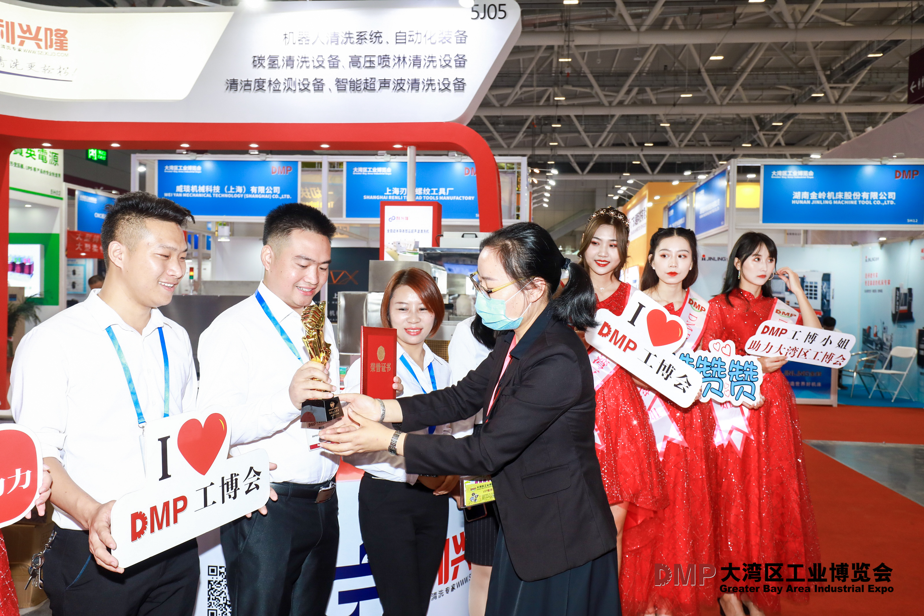 熱烈祝賀本公司連續兩屆蟬聯《DMP大灣區工業博覽會最佳人氣展商》稱號!