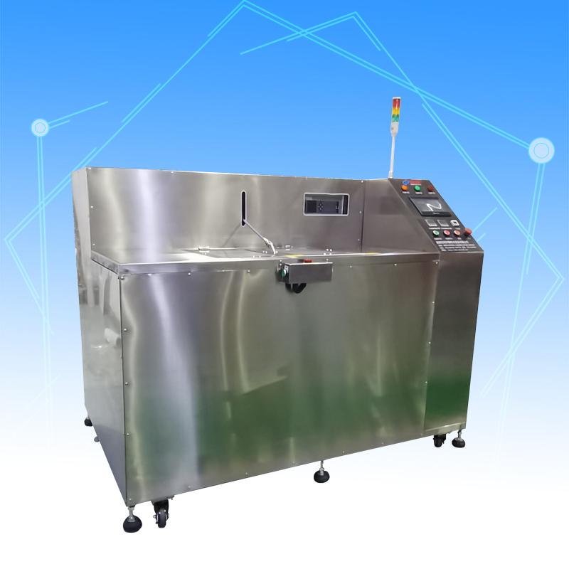 三合一智能超声波清洗机